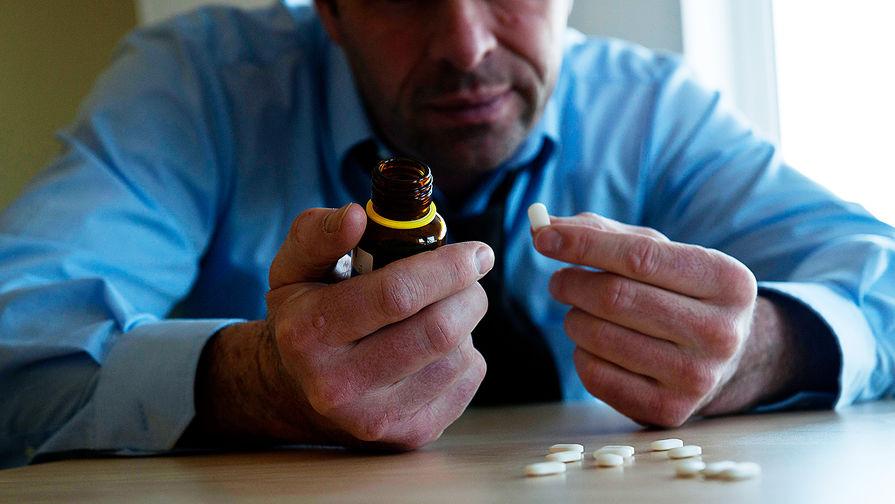 Ученые: ибупрофен способствует бесплодию у мужчин - Газета.Ru